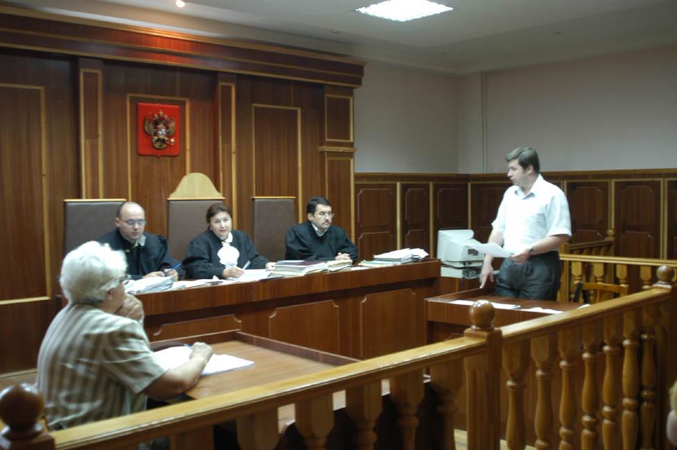 той Екатеринбург юристы по земельному праву в ленинском районе странным